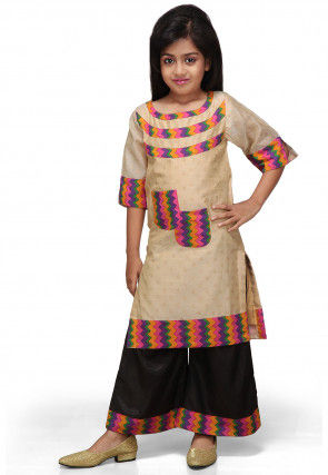 Plain Chanderi Salwar Sets in Beige