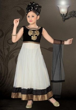 Embroidered Net Salwar Set in Off White
