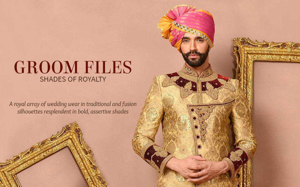 Groom Files